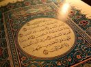 Al-Quran pun Bicara Pertanian